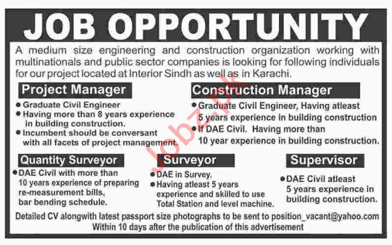 Project Manager & Construction Manager Jobs 2020