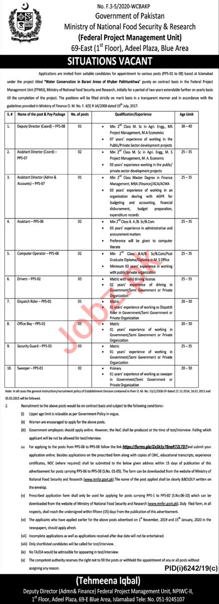 NPIWC Water Conservation in Barani Areas of KP Jobs 2020