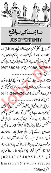Merchandiser & Technician Jobs 2020 in Karachi
