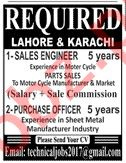 Sales Engineer & Purchase Officer Jobs 2020 in Lahore