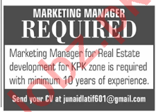 Marketing Manager Jobs 2020 in Peshawar