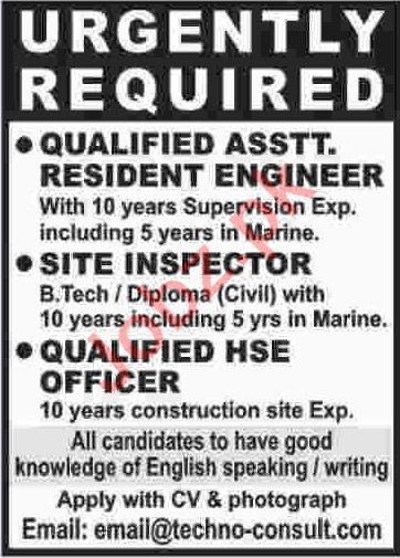 Site Inspector & Assistant Resident Engineer Jobs 2020