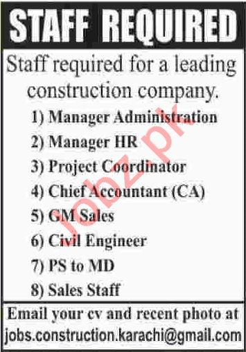 Manager Administration & Project Coordinator Jobs 2020