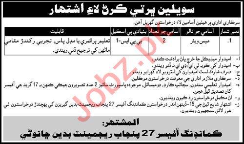 Pak Army 27 Punjab Regiment Badin Jobs 2020 for Waiter