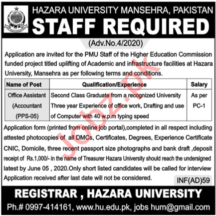 Hazara University HU Mansehra Jobs 2020 for Office Assistant
