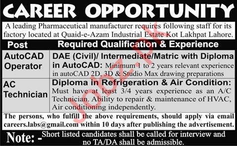 AutoCAD Operator & AC Technician Jobs 2020 in Lahore