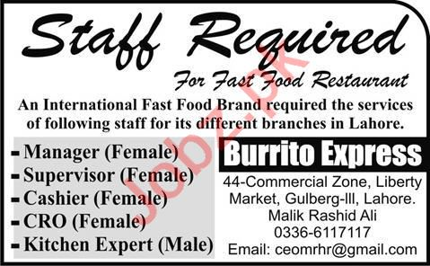 Burrito Express Lahore Jobs 2020 for Manager & Supervisor