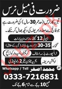 Female Nurse Jobs 2020 in Rawalpindi