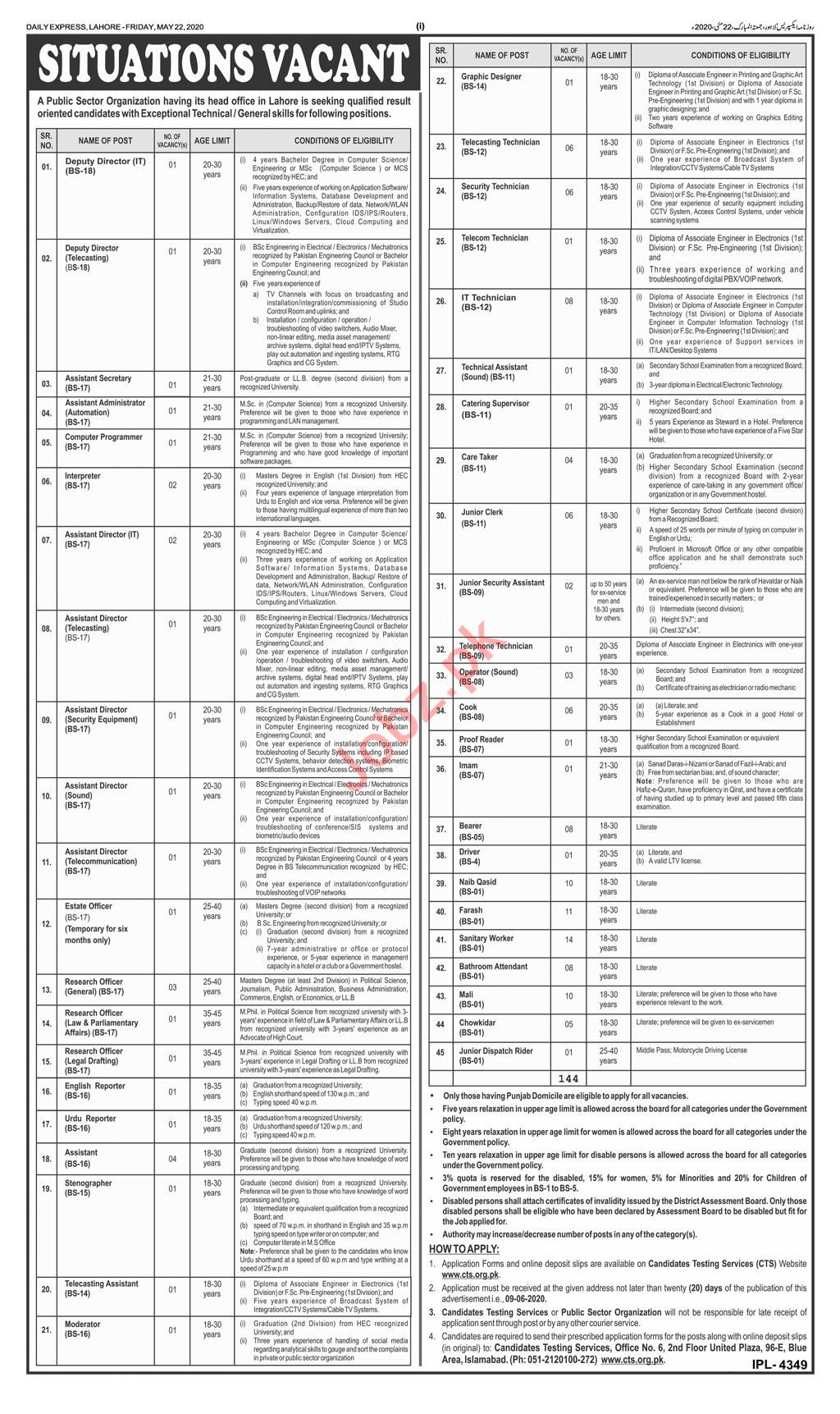 Public Sector Organization Lahore Jobs Director & Technician