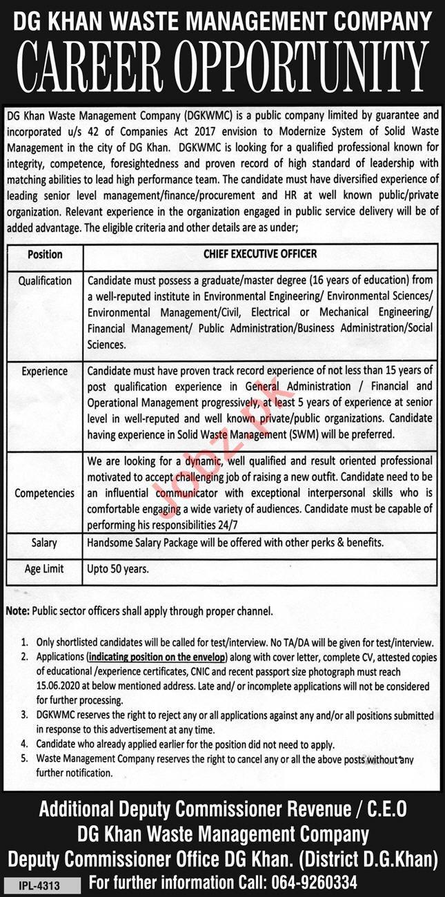DG Khan Waste Management Company DGKWMC Jobs 2020