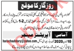 Operations Manager Jobs 2020 Pipes & Manufacturing Company