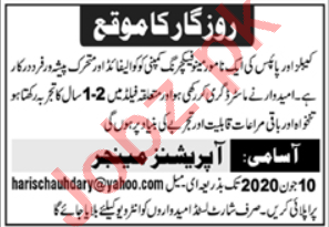 Operations Manager Jobs 2020 in Lahore