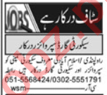 Security Guards Jobs 2020 in Islamabad