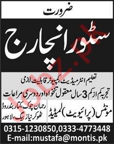 Montis Pharma Pakistan Jobs 2020 for Store Incharge