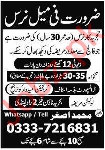 Female Nurse Jobs Career Opportunity in Rawalpindi