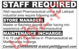 Store Manager & Maintenance Inhcarge Jobs 2020