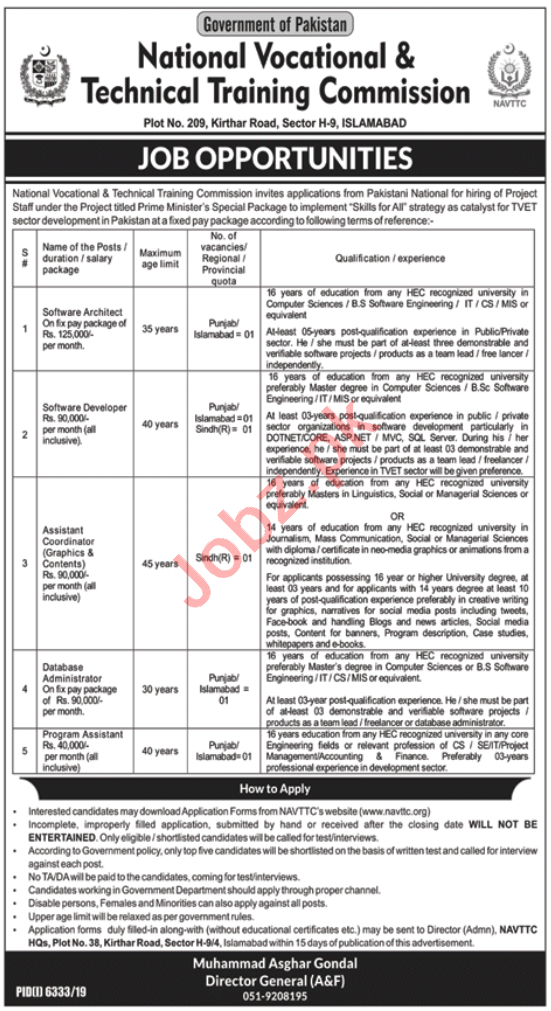 National Vocational & Technical Training Commission Jobs