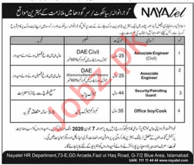 Nayatel Sialkot Jobs 2020 for Engineers & Security Guards