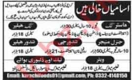 Karachi Foods Jobs 2020 for Delivery Boy & Waiter