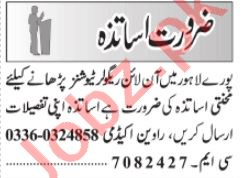 Male & Female Teaching Staff Jobs 2020 in Lahore