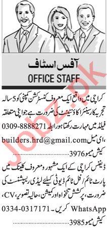 Lady Receptionist & Senior Accountant Jobs 2020