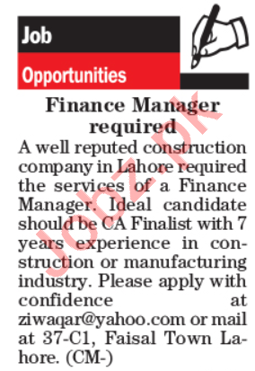 Finance Manager Jobs 2020 in Faisal Town Lahore