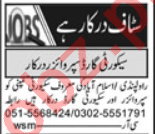 Security Incharge & Security Supervisor Jobs 2020