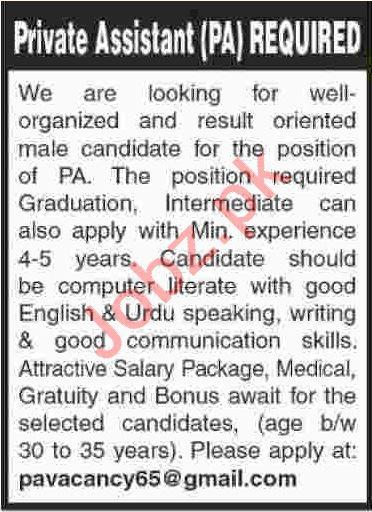 Private Assistant Jobs 2020 in Karachi