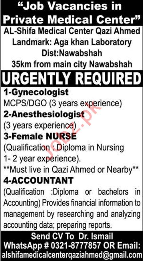 Al Shifa Medical Center Qazi Ahmed Jobs 2020 for Doctors