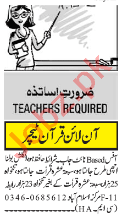 Quran Teacher Jobs Career Opportunity in Islamabad
