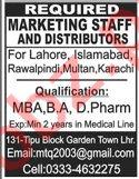 Marketing Staff & Distributor Jobs 2020 in Islamabad