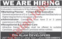 Marketing Planner & Client Affair Executive Jobs 2020