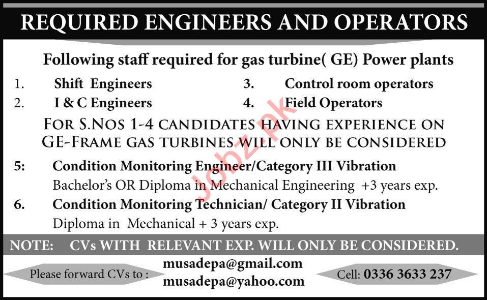 Shift Engineer & Control Room Operator Jobs 2020