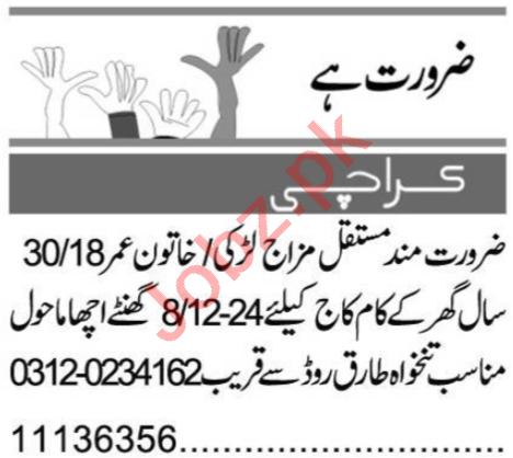 Female Housekeeper Jobs Career Opportunity