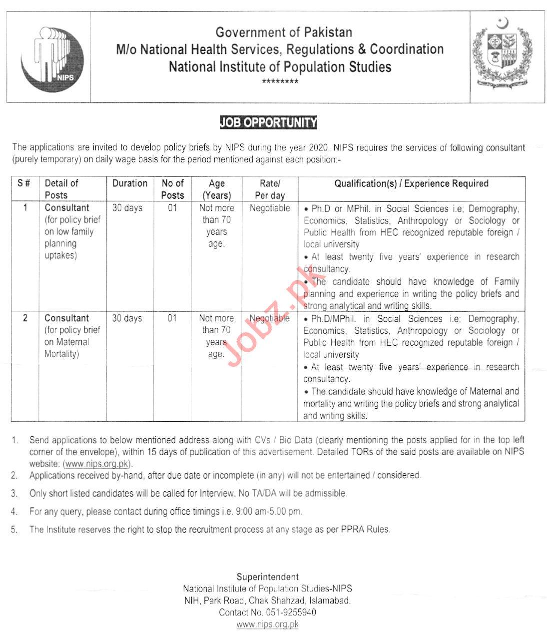 National Institute of Population Studies NIPS Islamabad Jobs