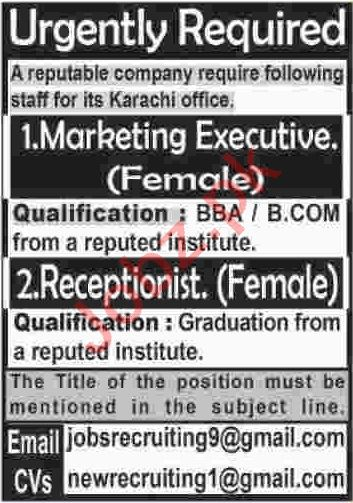 Marketing Executive & Receptionist Jobs 2020 in Karachi