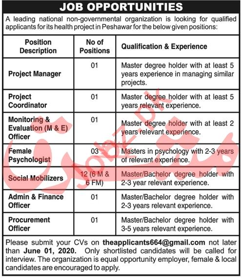 Project Manager & Project Coordinator NGO Jobs 2020