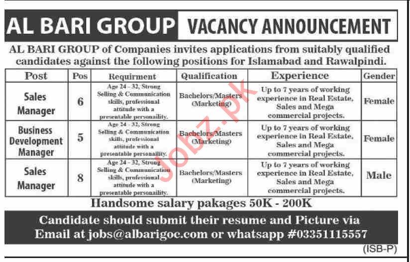 Al Bari Group of Companies Islamabad Jobs 2020