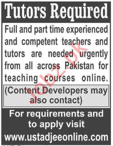 Ustad Jee Online Lahore Jobs 2020 for Tutor