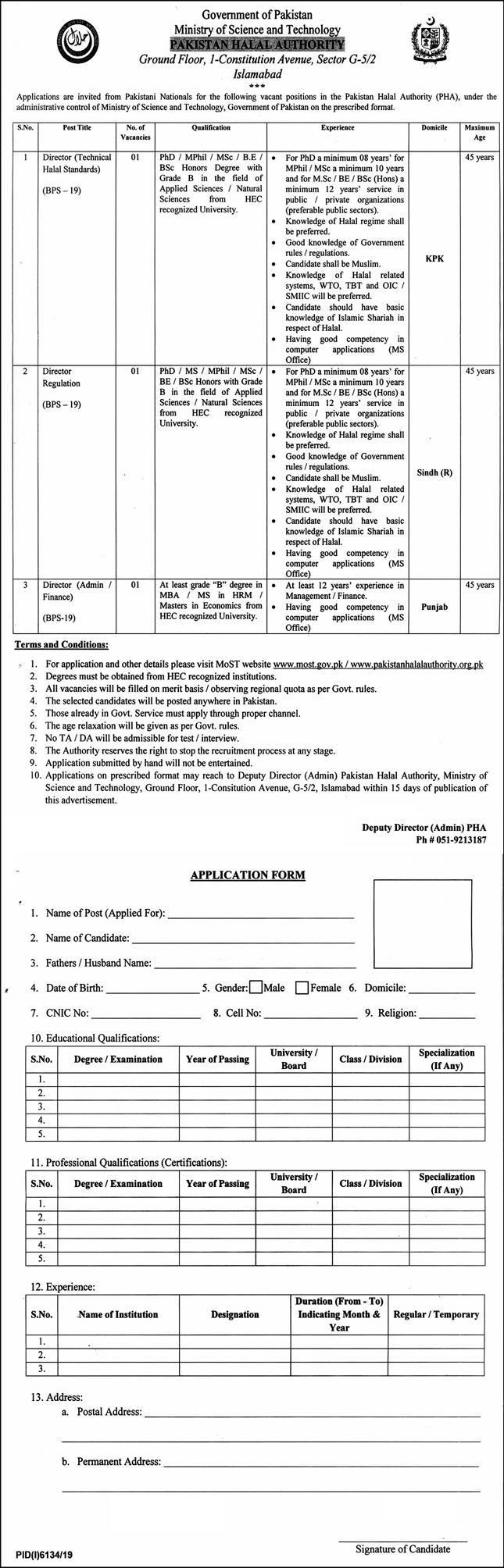 Pakistan Hilal Authority Islamabad Jobs 2020