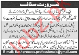 Principal & Chief Superintendent Jobs 2020 in Islamabad