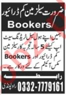 Salesman & Driver Jobs 2020 in Rawalpindi