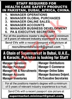 Manager Operations & Manager Global Purchases Jobs 2020