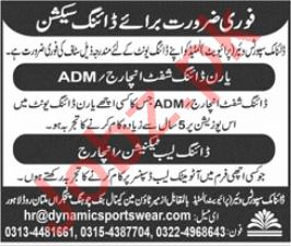 Dynamic Sportswear Lahore Jobs for Dying Lab Technician