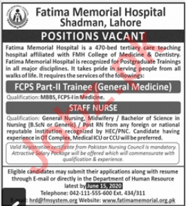 Fatima Memorial Hospital Shadman Lahore Jobs 2020