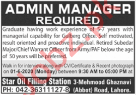 Star Oil Filling Station Lahore Jobs 2020 for Admin Manager