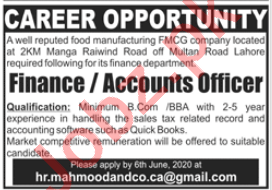 Finance Officer & Accounts Officer Jobs 2020 in Lahore