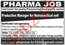 Production Manager Jobs 2020 in Lahore