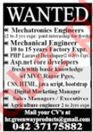 Mechatronics Engineer & Mechanical Engineer Jobs 2020