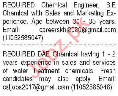 Dawn Sunday Classified Ads 31st May 2020 for Engineering
